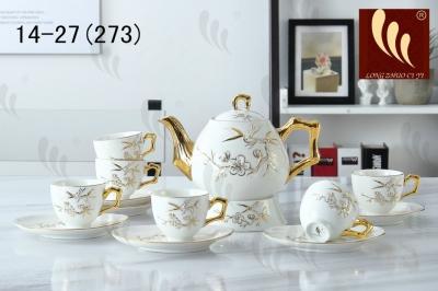 Bộ tách trà hoa mai nhủ vàng